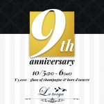 La tanya 9th Anniversary Party