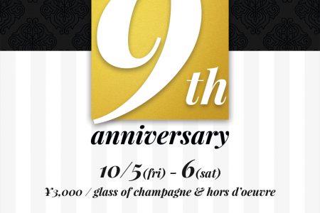 La tanya 9th Anniversary Party 2nd night