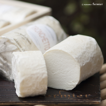 【今月のチーズ】トロンチェット TRONCHETTO