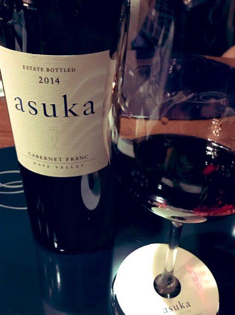 KENZO ESTATE のワインが置いてあります