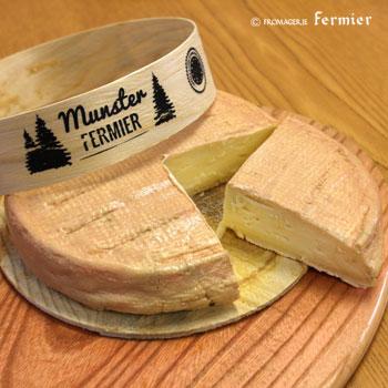 【今月のチーズ】マンステール エピセア MUNSTER EPICEA