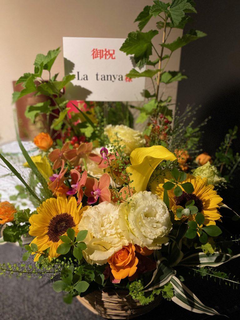 営業再開にあたりお花を頂戴しました